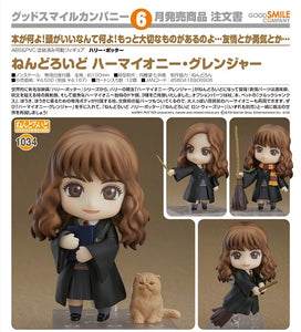 【已截訂】GSC Good Smile Company Nendoroid No.1034 Harry Potter Hermione Granger