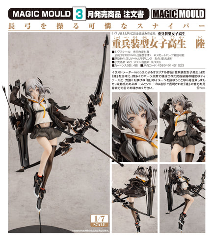 【已截訂】MAGIC MOULD Heavily Armed High School Girls Roku 1/7 PVC Figure