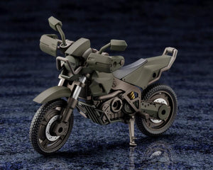 【已截訂】Kotobukiya Hexa Gear Altanative Cross Rider Forest Color 1/24 Kit Block