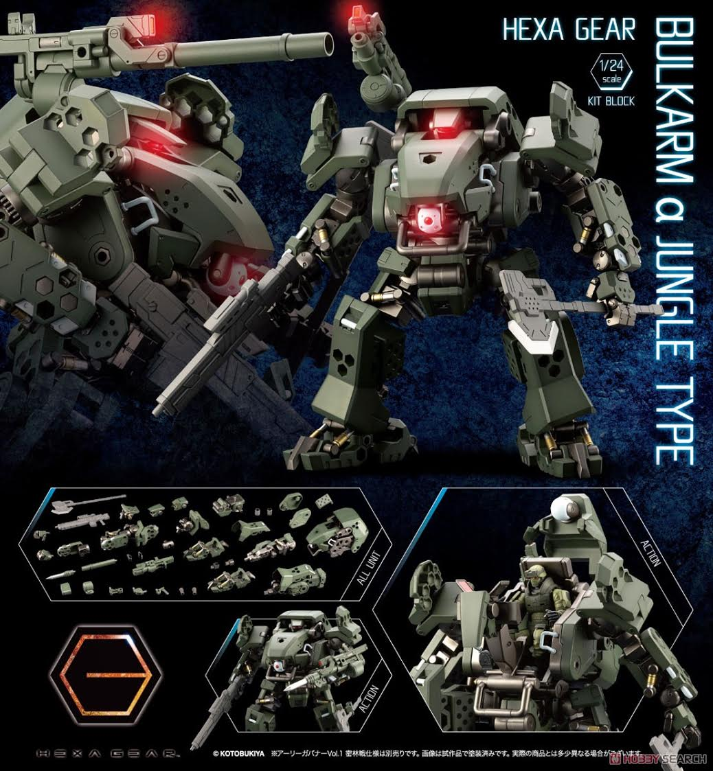 【已截訂】Kotobukiya Hexa Gear Bulkarm Alpha Jungle Type 1/24 Plastic Model Kit Block