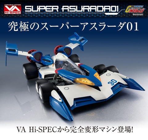 【已截訂】Mega House Hi-SPEC New Generation GPX Cyber Formula Super Asurada01 1/18 Action Figure [連特典]