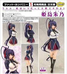 【已截訂】Phat! High School DxD Akeno Himejima 1/7 PVC Figure