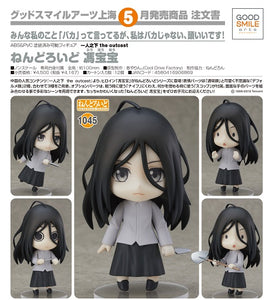 【已截訂】GSC Good Smile Arts Shanghai Nendoroid No.1045 Hitori no Shita The Outcast Feng Baobao