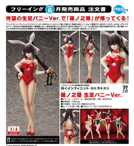 【預訂日期至11-Dec-20】FREEing Houki Shinonono Bare Leg Bunny Ver. 1/4 PVC Figure