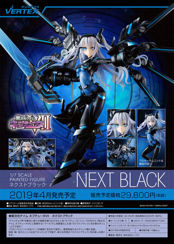 【已截訂】Vertex Hyperdimension Neptunia Next Black 1/7 PVC Figure