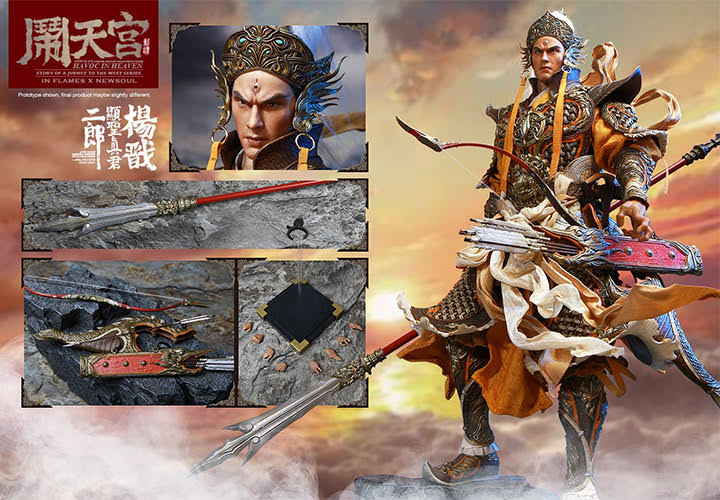"【已截訂】IN FLAMES The16th scale Havoc in Heaven serial ""Erlang God, Yang Jian""    IFT-0440 1/6 Action Figure"