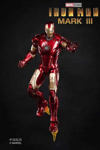 【預訂日期至25-Dec-20】(中動玩具)ZD Toys Iron Man MK-III Light up Ver. Action Figure (眼&胸口發光版)