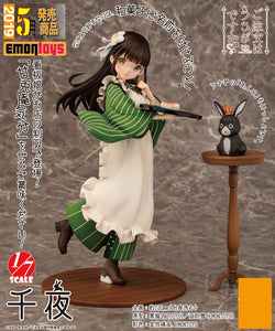 【已截訂】Emontoys Is the Order a Rabbit Chiya 1/7 PVC Figure