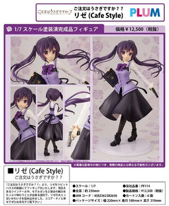 【現貨】PLUM Is the Order a Rabbit Rize (Cafe Style) 1/7 PVC Figure