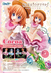 【預訂日期至22-Nov-20】Hakoiri Musume [Is the Order a Rabbit Bloom] Cocoa Bloom Summer Dress Ver. with Bonus Item 1/7 PVC Figure