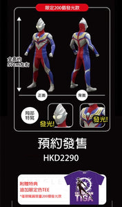【已截訂】Jungle SOFUBI ULTRAMAN TIGA Figure