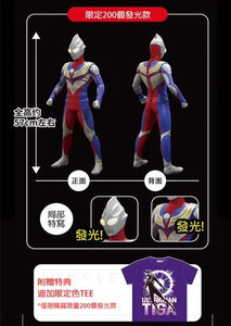 【現貨】Jungle SOFUBI ULTRAMAN TIGA Figure