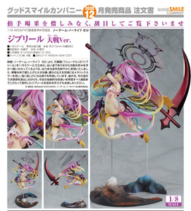 【已截訂】Good Smile Company Jibril Great War Ver. 1/8 PVC Figure