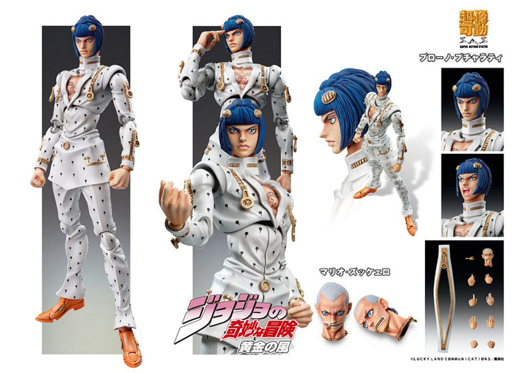 【已截訂】MEDICOS JoJo Super Figure Action [JoJo`s Bizarre Adventure] Part V Blono Buccellati Action Figure