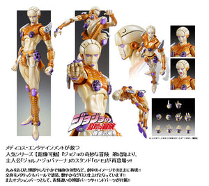 【已截訂】Medicos JoJo`s Bizarre Adventure -Part V- G・E Action Figure [再販]