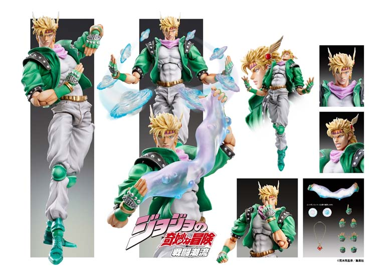 【已截訂】Medicos JoJo`s Bizarre Adventure Super Figure Action JoJo`s Bizarre Adventure Part II Caesar Anthonio Zeppeli Action Figure