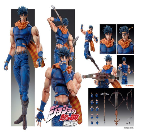 【已截訂】Medicos JoJo`s Bizarre Adventure Super Figure Action JoJo`s Bizarre Adventure Part II Joseph Joestar Action Figure