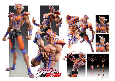 【已截訂】Medicos JoJo`s Super Figure Action Esidisi Action figure [再販]