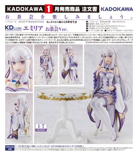 【預訂日期至27-Jul-19】KADOKAWA ReZERO -Starting Life in Another World- Emilia Tea Party Ver. 1/7 PVC Figure
