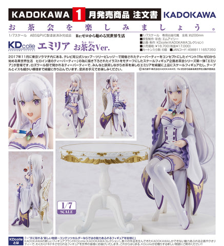 【已截訂】KADOKAWA ReZERO -Starting Life in Another World- Emilia Tea Party Ver. 1/7 PVC Figure