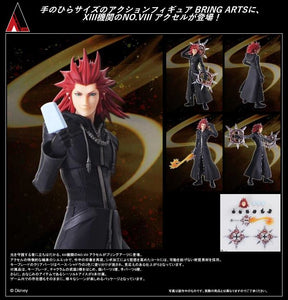 【已截訂】Square Enix KINGDOM HEARTS III BRING ARTS Axel Action Figure