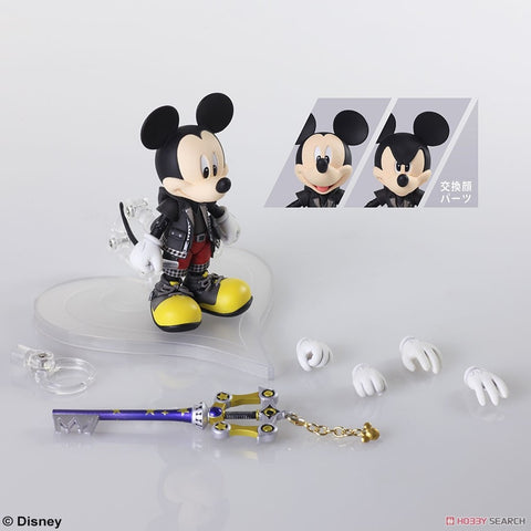 【已截訂】Square Enix KINGDOM HEARTS III BRING ARTS King Action Figure