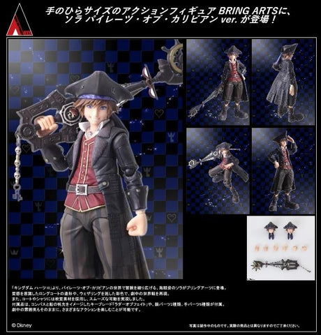 【現貨】Square Enix KINGDOM HEARTS III BRING ARTS Sora Pirates of the Caribbean ver. Action Figure
