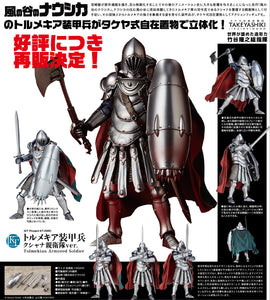 【預訂日期至15-May-21】Kaiyodo KT Project KT-028 Takeya Style Jizai Okimono ''Nausicaä of the Valley of the Wind'' Tolmekian Armored Soldier Kushana Guards Ver. Action Figure [再販]