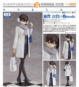 【已截訂】Good Smile Company Kaga Shopping Mode 1/8 PVC Figure
