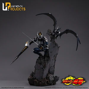 【預訂日期至13-Mar-20】Unknown Projects Kamen Rider Knight Statue