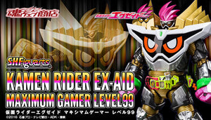【已截訂】Bandai S.H.Figuarts Kamen Rider EX-AID Maximum Gamer Level99 Action Figure [JP Ver] [By Air]