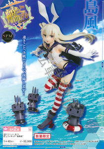 【預訂日期至21-Feb-20】SEGA KanColle Shimakaze Decisive Battle mode PVC Figure