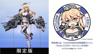 【已截訂】Hobby Japan Kantai Collection Iowa With SP 1/7 PVC Figure [連特典]
