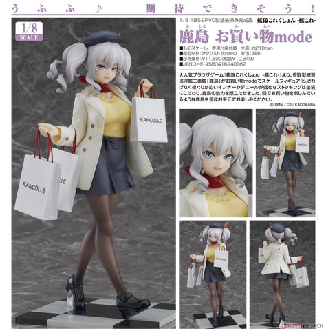 【已截訂】GSC Good Smile Company Kantai Collection Kashima Shopping Mode 1/8 PVC Figure