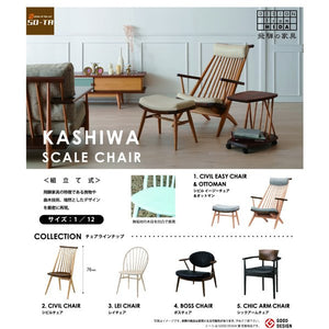 【已截訂】SO-TA Kashiwagi 1/12 scale chair series [全5種]