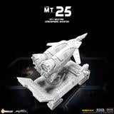 Kids Logic Minitech MT25 1/285 Robotech Macross Veritech VF-1 Valkyrie Atmospheric Booster【現貨】