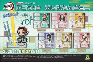 【現貨】F-Heart Kimetsu no yaiba Deformed! Toaststand mini 1st [1BOX6入]