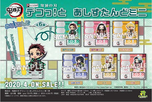 【已截訂】 F-Heart Kimetsu no yaiba Deformed! Toaststand mini 1st [1BOX6入]