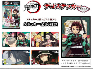 【已截訂】Ensky Kimetsu no yaiba sticker gum [BOX 20入]