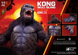 【已截訂】Star Ace King Kong 2.0 (Normal version) Action Figure