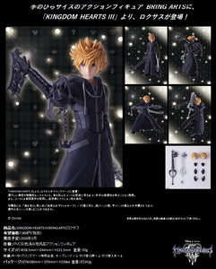 【預訂日期至06-Nov-19】Square Enix Kingdom Hearts III Bring Arts Roxas