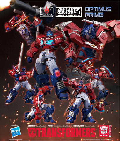 【已截訂】Flame Toys [Kuro Kara Kuri] 04 Optimus Prime Action Figure