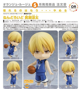 【已截訂】ORANGE ROUGE Nendoroid No.1032 Kuroko`s Basketball Ryota Kise [不連特典]