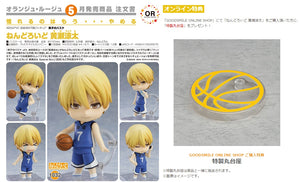 【已截訂】ORANGE ROUGE Nendoroid No.1032SP Kuroko`s Basketball Ryota Kise With SP  [連特典]