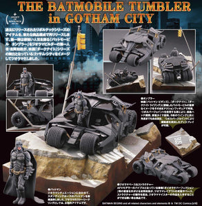 【已截訂】Kaiyodo Legacy Of Revoltech LR-054 The Batmobile Tumbler in Gotham City Action Figure [再販]