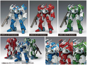 【預訂日期至30-Nov-20】Wave Legioss Eta/Zeta/Iota Armo Soldier Multiplex 1/72 Model Kits(只含一個本體)