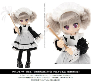 【已截訂】Azone Lil' Fairy -Small Maid- Moja Vel Action Doll