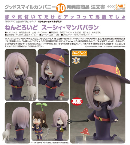 【已截訂】Good Smile Company Little Witch Academia Nendoroid No.835 Sucy Manbavaran [再販]