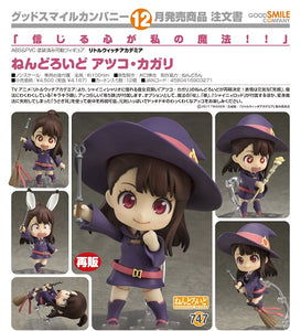【已截訂】Good Smile Company Nendoroid No.747 Little Witch Academia Atsuko Kagari [不連特典][再販]
