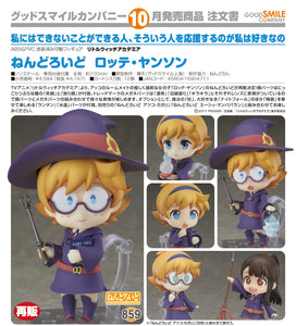 【已截訂】Good Smile Company Little Witch Academia Nendoroid No.859 Lotte Jansson [再販]